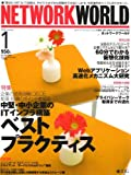 NETWORKWORLD (ネットワーク ワールド) 2008年 1月号 [雑誌]