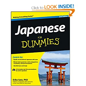 Download book Japanese For Dummies