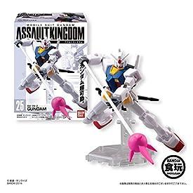 機動戦士ガンダム ASSAULT KINGDOM7 【全4種セット(フルコンプ)】