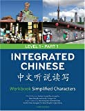 img - for Integrated Chinese Level 1 Part 1 Workbook: Simplified Characters book / textbook / text book