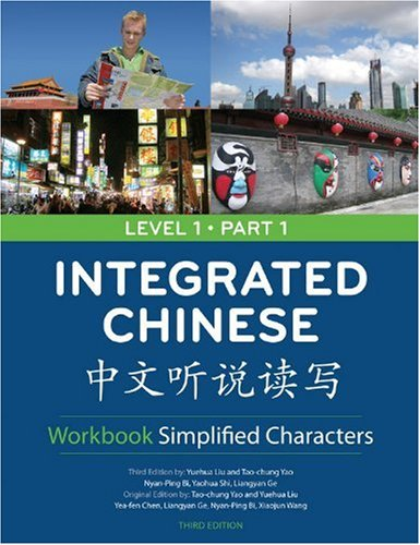 Integrated Chinese Level 1 Part 1 Workbook: Simplified...