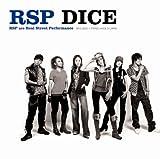Dice(初回生産限定盤)(DVD付)