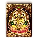 "Nish! 'Religious & Spiritual' Collection | Maa-Laxmi Art On Wood | Wall Decor Hanging Painting Indian (MDF Wood, 18""x24"", UV Cured, 1 Piece) For Living Room, Drawing Room, Temple, Mandir, Home, Gift | Hindu, Ganpati, God"