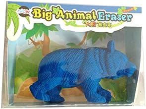 YIZHENG 1310 Miniature Bear Eraser Big Animal EraserLargeBlue