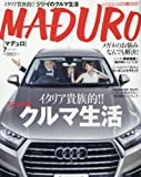MADURO(マデュロ) 2016年 07 月号 [雑誌]