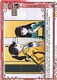 【プレシャスメモリーズ】《化物語》 ファイヤーシスターズ ★★★ ノーマル pm04-01-119