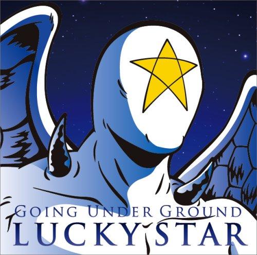 lucky star going under ground 1 jugem. Black Bedroom Furniture Sets. Home Design Ideas