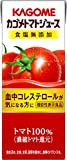 Amazon.co.jpカゴメ トマトジュース 食塩無添加 200ml×24本[機能性表示食品]
