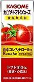 カゴメ トマトジュース 食塩無添加 200ml×24本[機能性表示食品] ランキングお取り寄せ