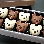 【3/12(金)出荷】ホワイトデー限定 クマチョコレート 10粒入り ナッツチョコレート ベアーフェイス 箱入り