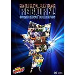 �ƒ닳�t�q�b�g�}��REBORN! OP&ED MOVIE COLLECTION [DVD]