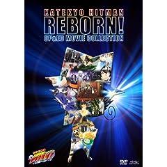 �ƒ닳�t�q�b�g�}��REBORN! OP&ED MOVIE COLLECTION [DVD]