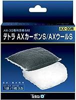 テトラ (Tetra) AXカーボンS/AXウールS