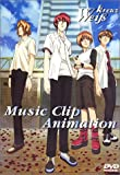 MUSIC CLIP ANIMATION [DVD]