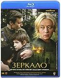 Blu Ray Mirror /Zerkalo / ANDREI Tarkovsky Blu Ray LANGUAGE:RUSSIAN