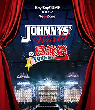 JOHNNYS' Worldの感謝祭 in TOKYO DOME [Blu-ray]
