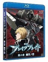 劇場版「ブレイク ブレイド 最終六章」BD&DVDが7月リリース