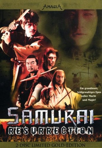 Samurai Resurrection (Limited Gold Edition) [Limited Edition] [2 DVDs]
