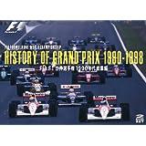 HISTORY OF GRAND PRIX 1990-1998 / FIA F1世界選手権1990年代総集編 [DVD]