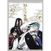 ぬらりひょんの孫 コミックカレンダー2011 (SHUEISHA コミックカレンダー2011)