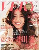 VERY (ヴェリィ) 2012年 01月号 [雑誌]