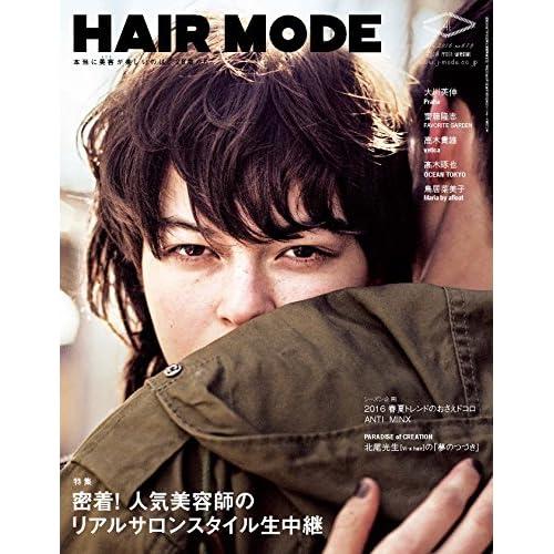 HAIR MODE (ヘアモード) 2016年 04月号
