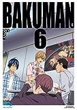 バクマン。 Blu-ray 06巻 初回限定版 6/22発売