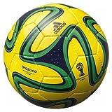 adidas(アディダス)【ASF492YG】ブラズーカ フットサル 4号球 フットサルボール