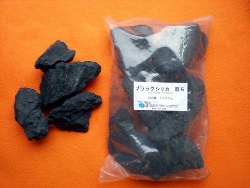 CYT ブラックシリカ 原石
