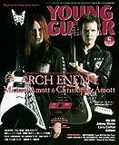 YOUNG GUITAR (ヤング・ギター) 2011年 06月号 [雑誌]