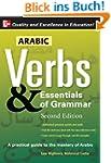 Arabic Verbs & Essentials of Grammar,...