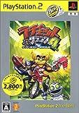 ラチェット&クランク4th ギリギリ銀河のギガバトル PlayStation 2 the Best