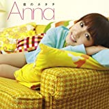 LIFE IN ME♪Anna