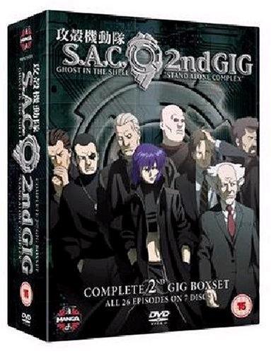 攻殻機動隊 S.A.C. 2nd GIG コンプリートBOX[DVD] [Import]