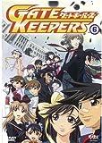 echange, troc Gate Keepers - Vol. 6