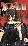 Vampire Knight, tome 8