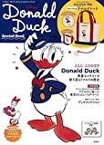Disney Donald Duck Special Book (バラエティ)