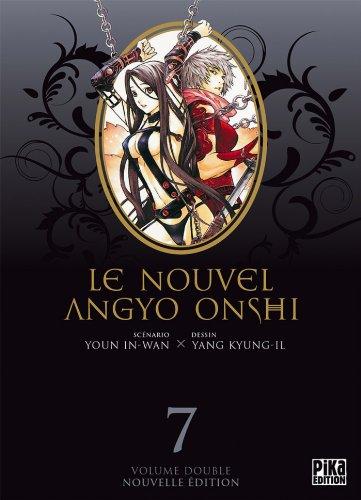 Nouvel Angyo Onshi (le) - Double Vol.7