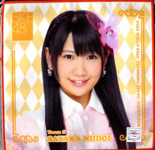 SKE48 党決起集会。 箱で推せ ミニタオル   新土居沙也加