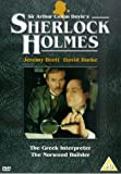 Sherlock Holmes: The Greek Interpreter/The Norwood Builder [DVD]
