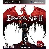 Dragon Age II (ドラゴンエイジII)
