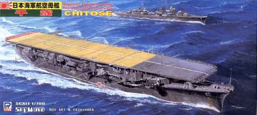 Skywave 1/700 IJN Aircraft Carrier Chitose Class Chitose Model Kit