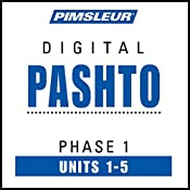 Pashto Phase 1, Unit 01-05: Learn to Speak and Understand Pashto with Pimsleur Language Programs |  Pimsleur