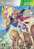 虫姫さまふたりVer1.5 Xbox360 プラチナコレクション