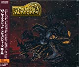 サイケデリック・アヴェンジャーズ 第二集(THE PSYCHEDELIC AVENGERS AND THE THE DECTERIAN BLOOD EMPIRE)