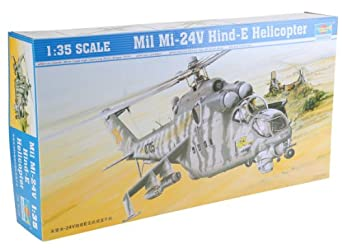 .com: Trumpeter 1/35 Scale Mill Mi24V Hind E Helicopter: Toys & Games
