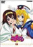 円盤皇女ワるきゅーレ 第5巻 [DVD]