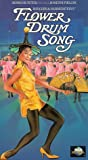 Flower Drum Song [VHS]
