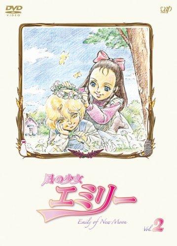 風の少女 エミリー VOL.2 [DVD]
