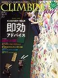�N���C�~���Ojoy5 (�ʍ�R�Ɵ�J)